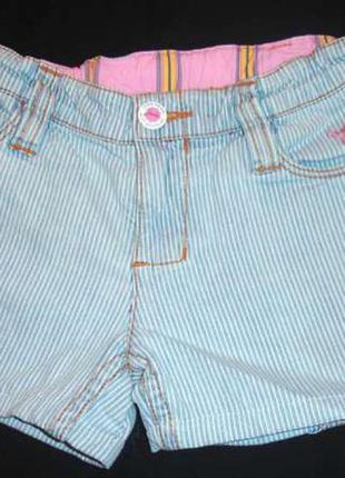 Рост 122-128 см 6-7 лет шорты хлопок детске летние короткие детские светлые летние хб