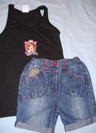 Шорты на девочку рост 110-116 см 5-6 лет детские короткие джинсовые  шортики
