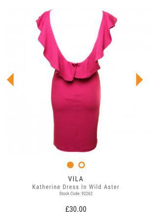 Яркое красивое платье с воланами