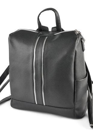 Черная сумка-рюкзак трансформер матовый через плечо вместительный