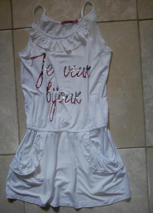 Легкое платье с оборками вышито пайетками 6 лет heach dolls by silvian