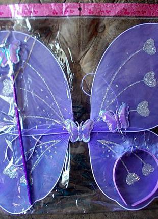 Набор маскарадный костюм бабочка фея новый2