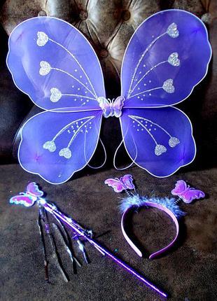 Набор маскарадный костюм бабочка фея новый1