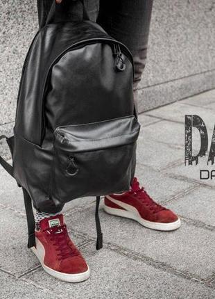 Рюкзак кожаный trigger