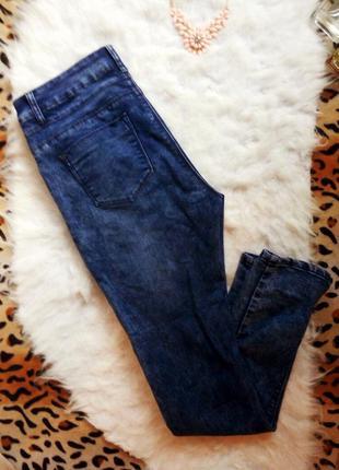 Синие плотные джинсы с очень высокая талия посадка варенки узкачи американки джеггинсы