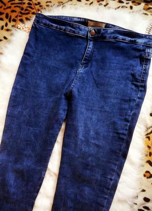 Синие джинсы скинни джеггинсы очень высокая талия американки большой размер батал