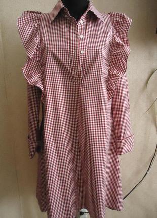 Imperial платье в клеточку с рюшами оверсайз