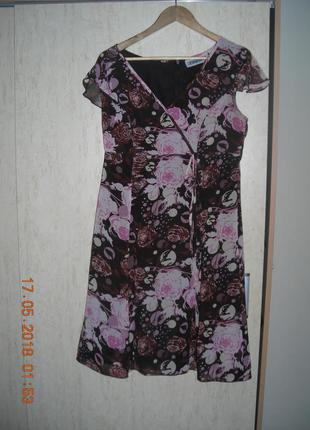 Красивое платье trend
