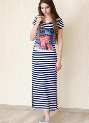 Платье полосатое в пол, длинное, макси
