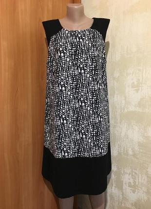Базовое офисное платье миди,лето!