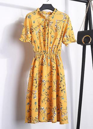 Платье желтое с цветочным принтом