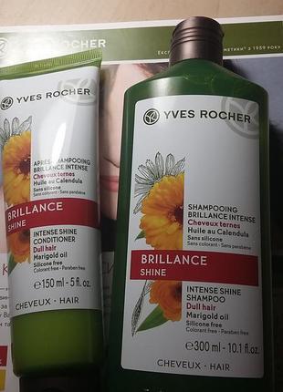 """Шампунь и бальзам для волос """"жизненная сила и блеск"""" yves rocher."""