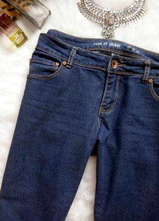 Новые синие джинсы скинни пуш ап американки джеггинсы узкачи