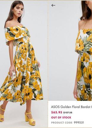 Платье миди asos в цветочный принт