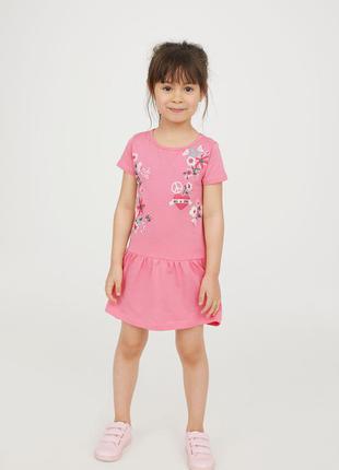 Платье из хлопка h&m розовое в наличии размеры 6-8 лет