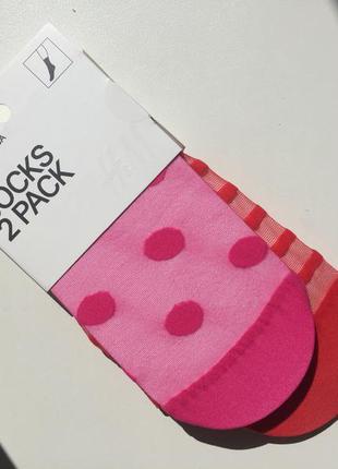 Носки h&m (упаковка из 2х пар