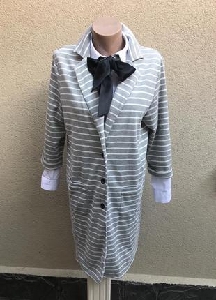 Серый кардиган в полоску,кофта удлиненная,большой размер,хлопок, cotton traders