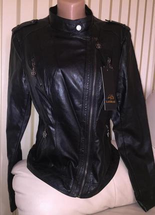 Стильна куртка. розпродаж курток