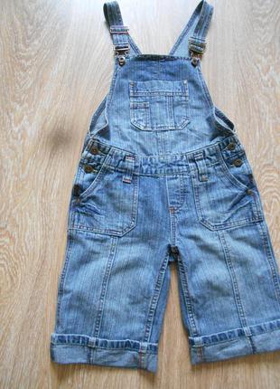 #трендовый джинсовый комбинезон #charles voegele#шорты #ромпер # #