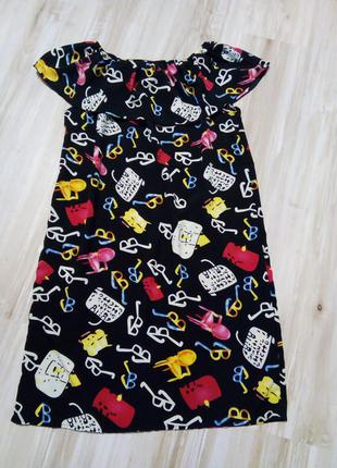 Акция!красивое платье по цене закупки