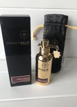 Montale dark purple 50 ml оригинал