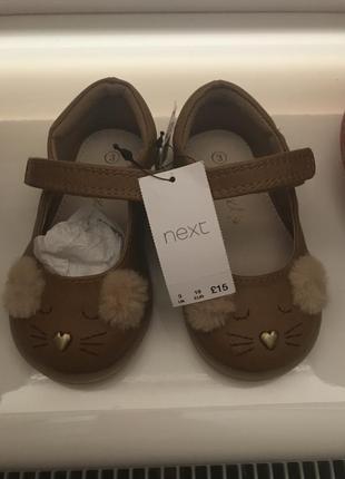 Нові дитячі туфельки