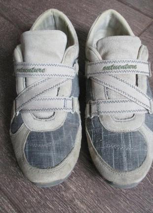 Классные кроссовки для прогулок 37 р.