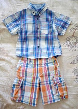 Рубашка шорты на мальчика