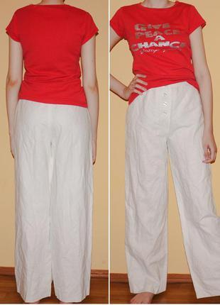 Белые широкие брюки лён палаццо