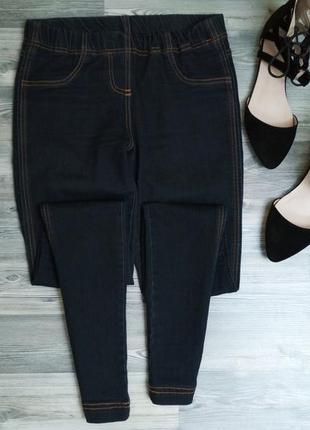 Стильные джинсы скинни на резинке, джеггинсы