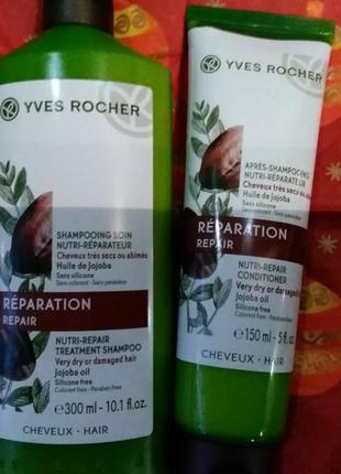 Набор шампунь и бальзам для волос питание и восстановление yves rocher