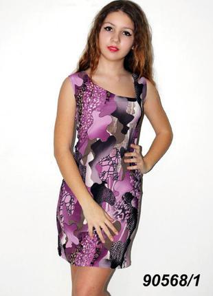 Платье с ассиметричной горловиной vvb