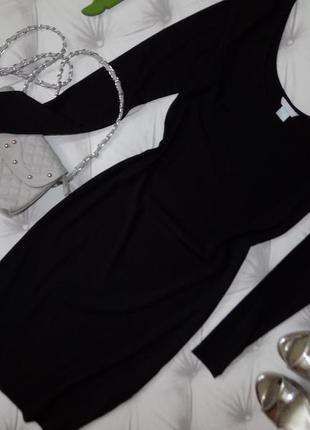 Базовое платье миди, карандаш, футляр2
