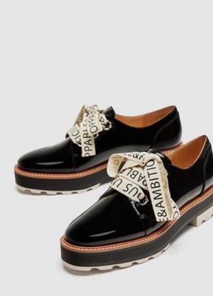 Туфли лоферы оксфорды слипоны криперы