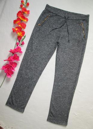 Меланжевые трикотажные спортивные брюки высокая посадка g-boy