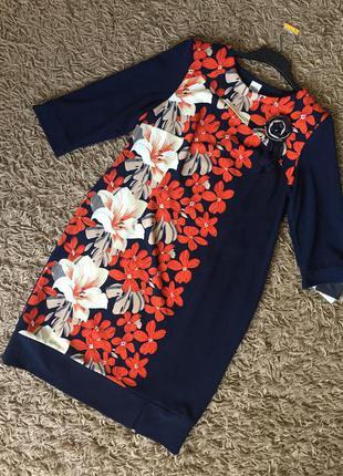 Яркое классическое платье с цветочным принтом. еленадизайн {белорусский трикотаж} р54