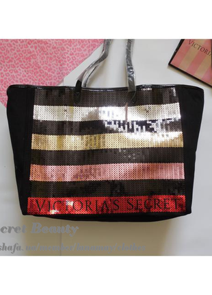 Victoria's secret! стильная, яркая сумка-шоппер, пляжная, дорожная, спортивная