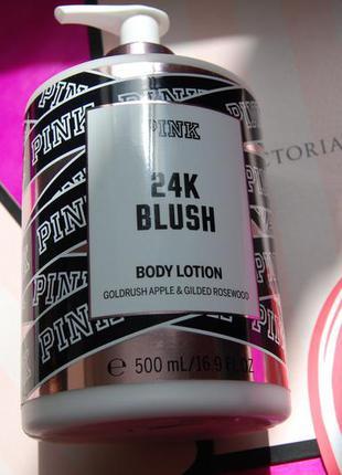 Лосьон для тела victorias secret pink  24k blush виктория сикрет пинк