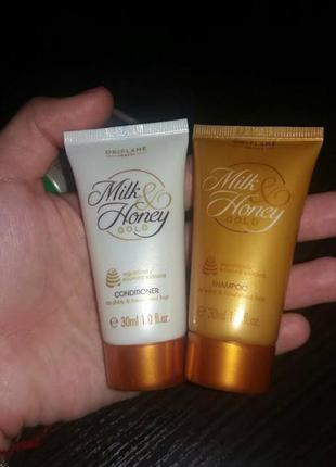 Набор «молоко и мед»