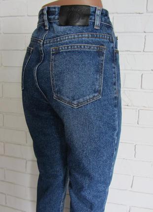 Sale!!! джинсы бойфренды5 фото