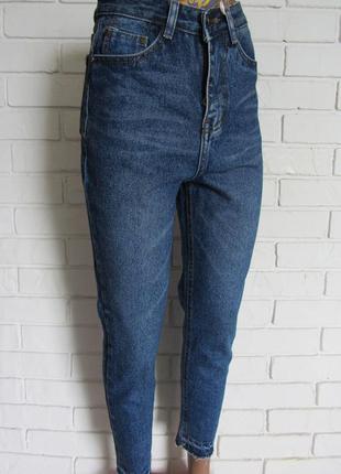 Sale!!! джинсы бойфренды2 фото
