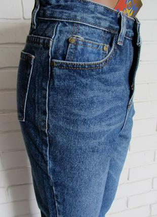 Sale!!! джинсы бойфренды3 фото