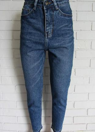 Sale!!! джинсы бойфренды1 фото