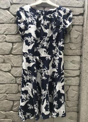 Сарафан платье dorothy perkins