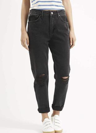 Крутые мом джинсы высокая посадка