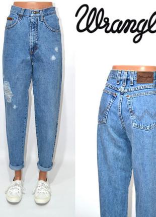 Джинсы момы бойфренды высокая посадка,mom, мом джинсы wrangler.