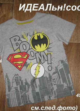 Стильная футболочка от c&a