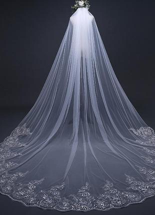 Фата свадебная со шлейфом