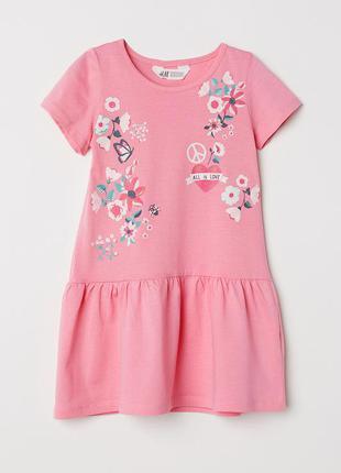 Платье розовое из хлопка h&m в наличии размеры 6-8 лет