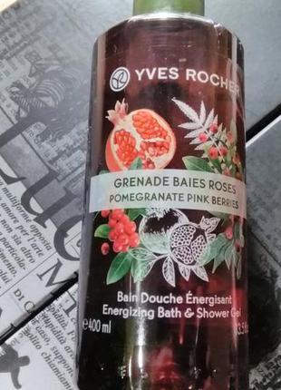"""Гель для ванны и душа """"гранат – розовый перец"""" yves rocher, 400 ml"""